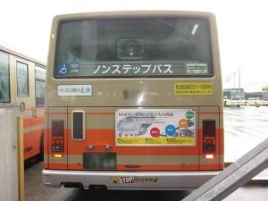 江ノ電バス 広告 ブログ用